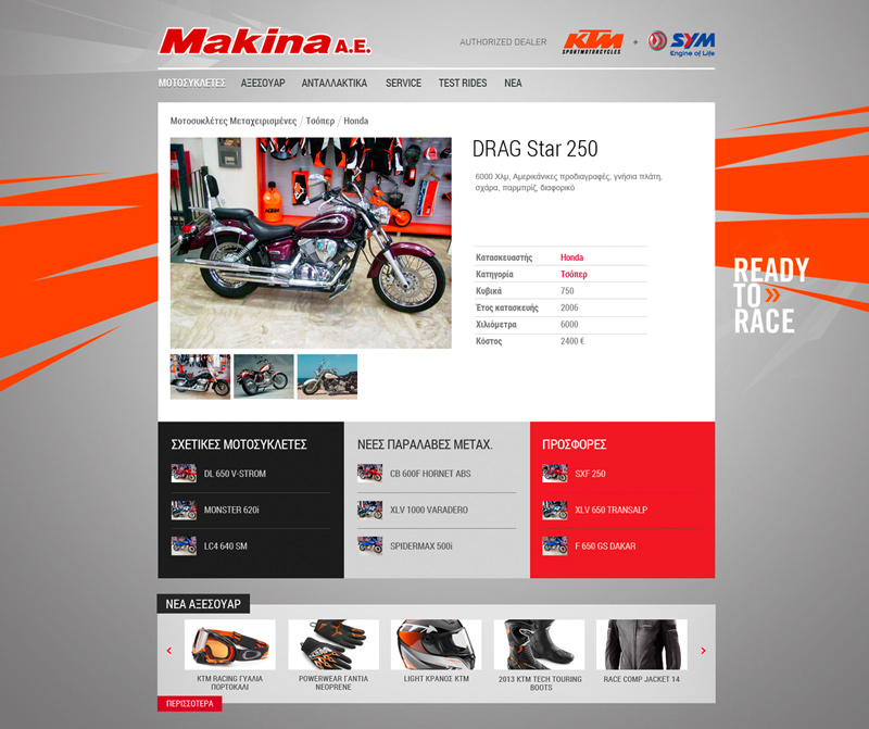 makina-bike-low.jpg