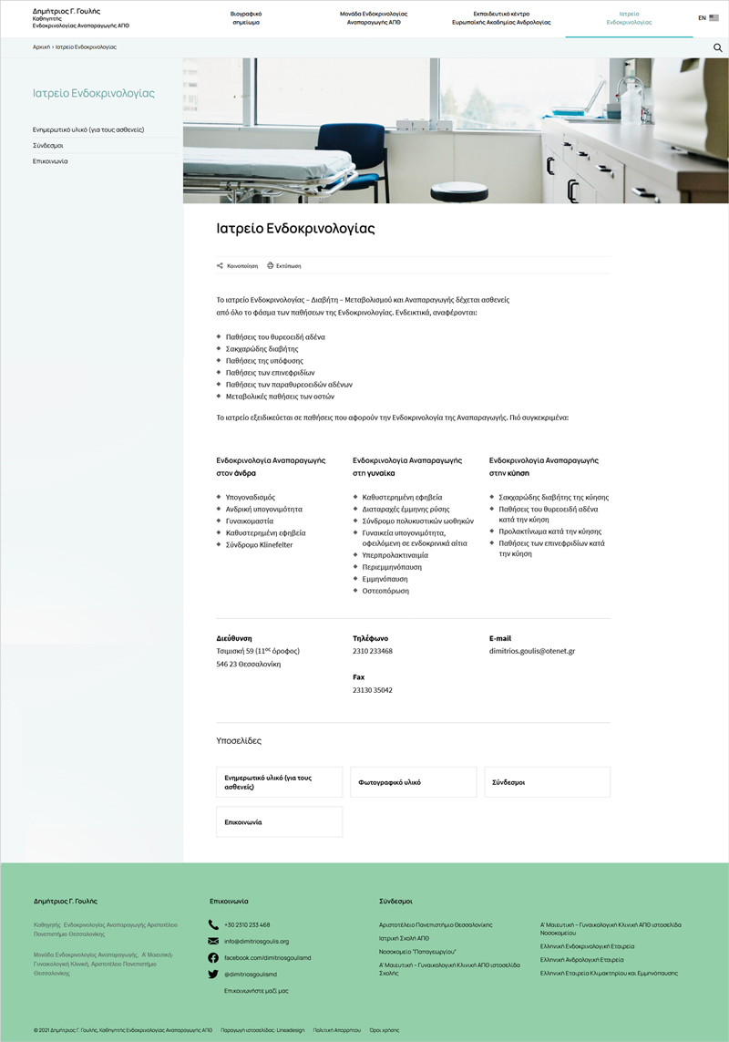 pages-web-2-b.jpg