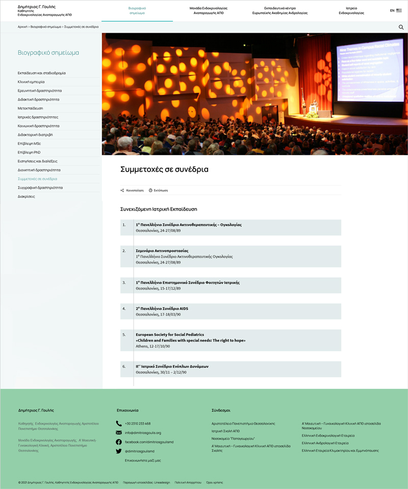 pages-web-6.jpg