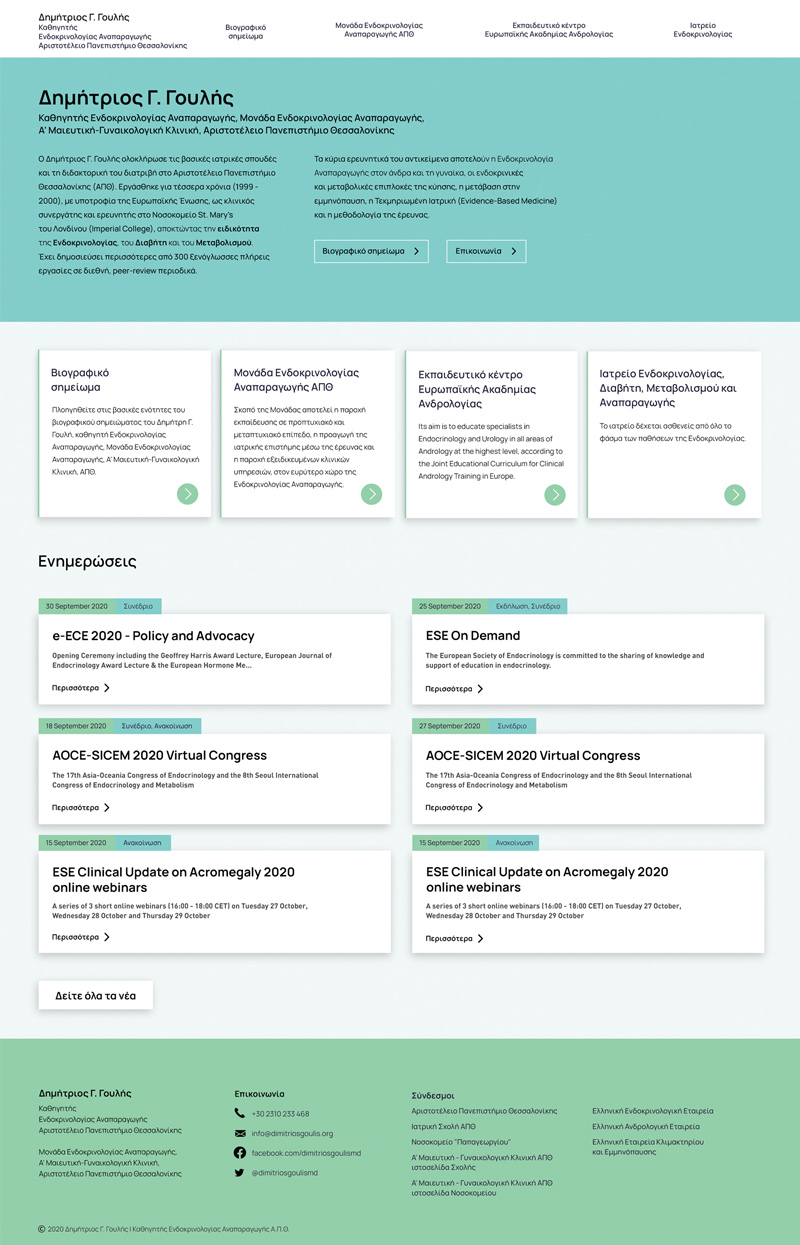pages-web-3.jpg