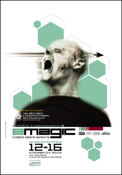 emagic_poster_middle.jpg