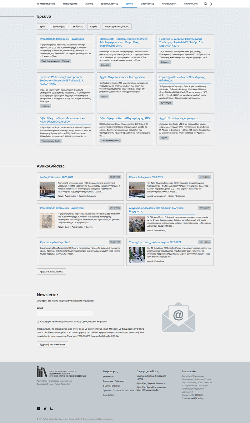 pages-web-filology.jpg