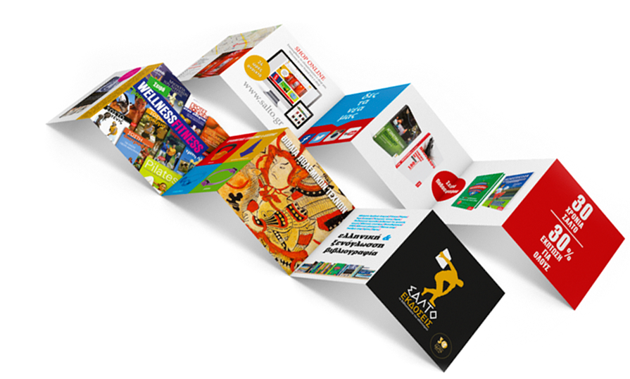 salto-bookstore-brochure1-large.png